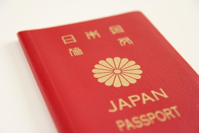 【台湾旅行】航空券とホテルを予約する流れ