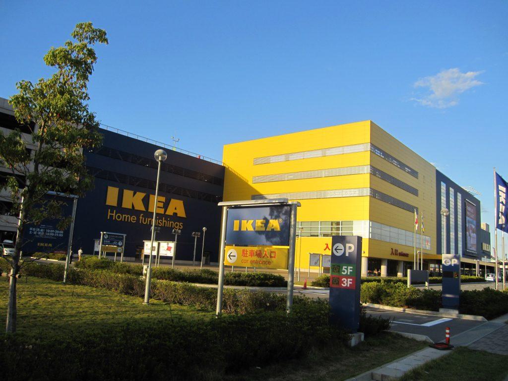IKEA オンラインストア 果たしてお得なのか