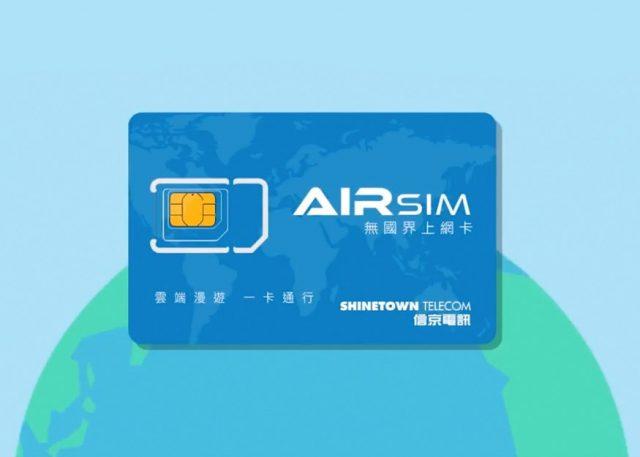 香港のプリペイドSIM AIRSIM(エアシム) を買ってみた